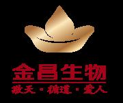 湖南金昌生物技术有限公司