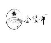 永兴县源和油茶有限公司
